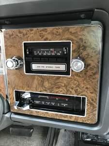Ford Granada Ghia