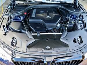 BMW G31  530i Touring xDrive