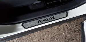Toyota Rav4 AWD,  Style