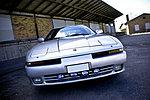 Toyota Supra MKIII Turbo
