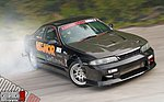 Nissan Skyline R33 40th Anniversary